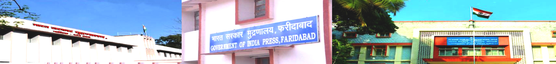 Government of India Press